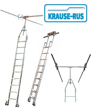 Лестницы для стеллажей Krause Stabilo