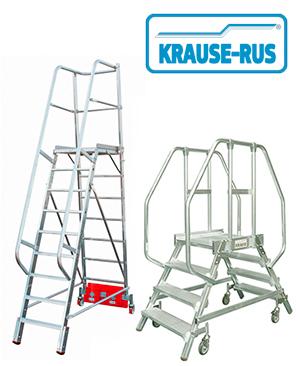 Платформы и трапы Krause