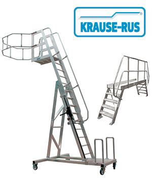 Специальные конструкции Krause
