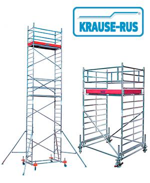Вышки тура Krause