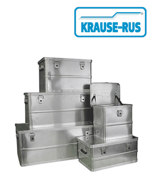 Алюминиевые ящики Krause