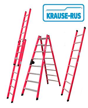 Лестница диэлектрическая Krause