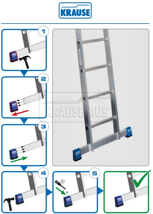 Инструкция по замене токоотводящего наконечника опоры траверсы 64 x 25 Krause 212627