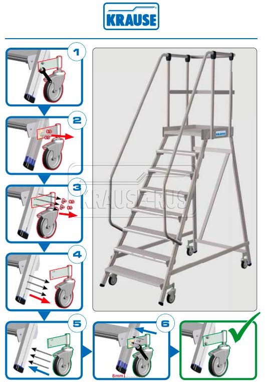 Инструкция по установке роликовой опоры Ø 125 мм с фиксатором для платформы Krause STABILO 820419