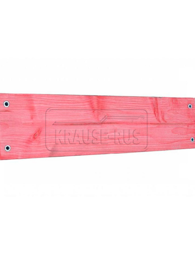 Поперечный борт Krause ProTec 913555
