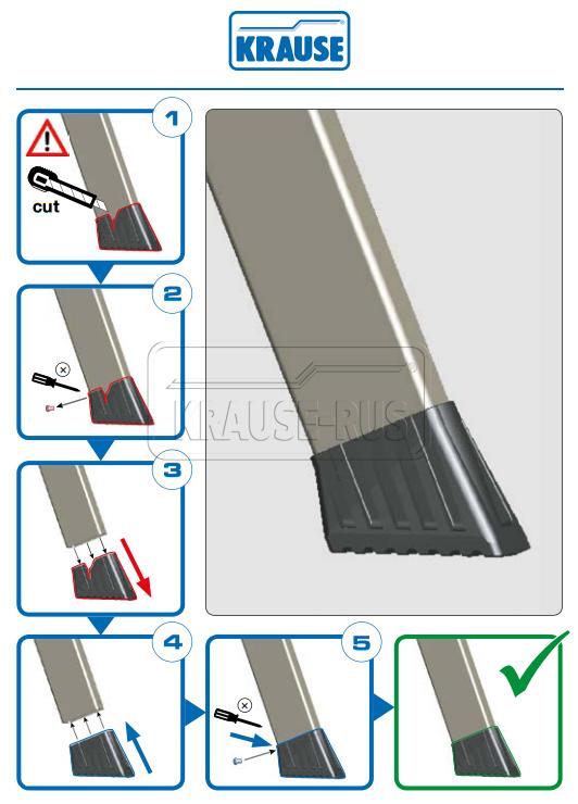 Инструкция по замене запчастей для стремянок Krause